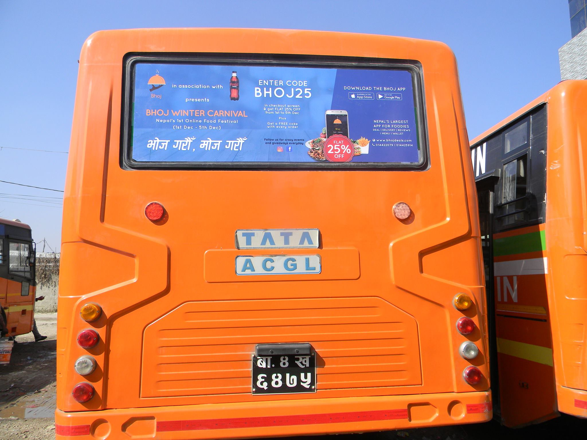 Bhoj Deal Bus Pictures